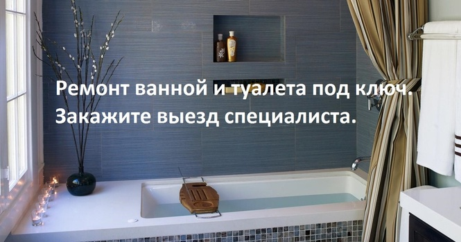 Купить 1 комнатную квартиру в Санкт-Петербурге в